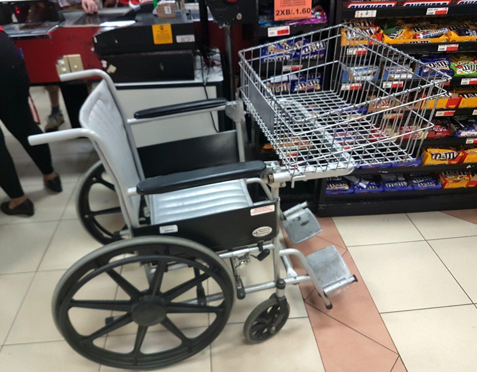 Koszyk nazakupy dla niepełnosprawnych panama supermarket
